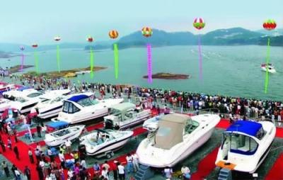 8月份:中国·杭州千岛湖有机渔业科技文化展.