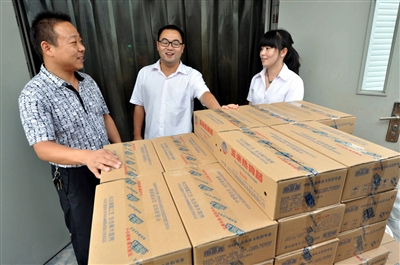 杭州千岛湖康盛小额贷款股份有限公司成立于2011年7月.