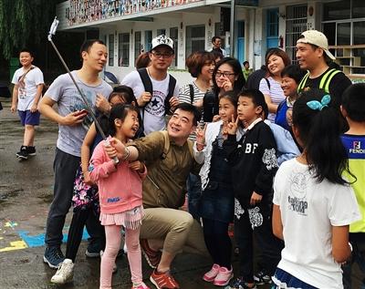 2016年千岛湖第五小学